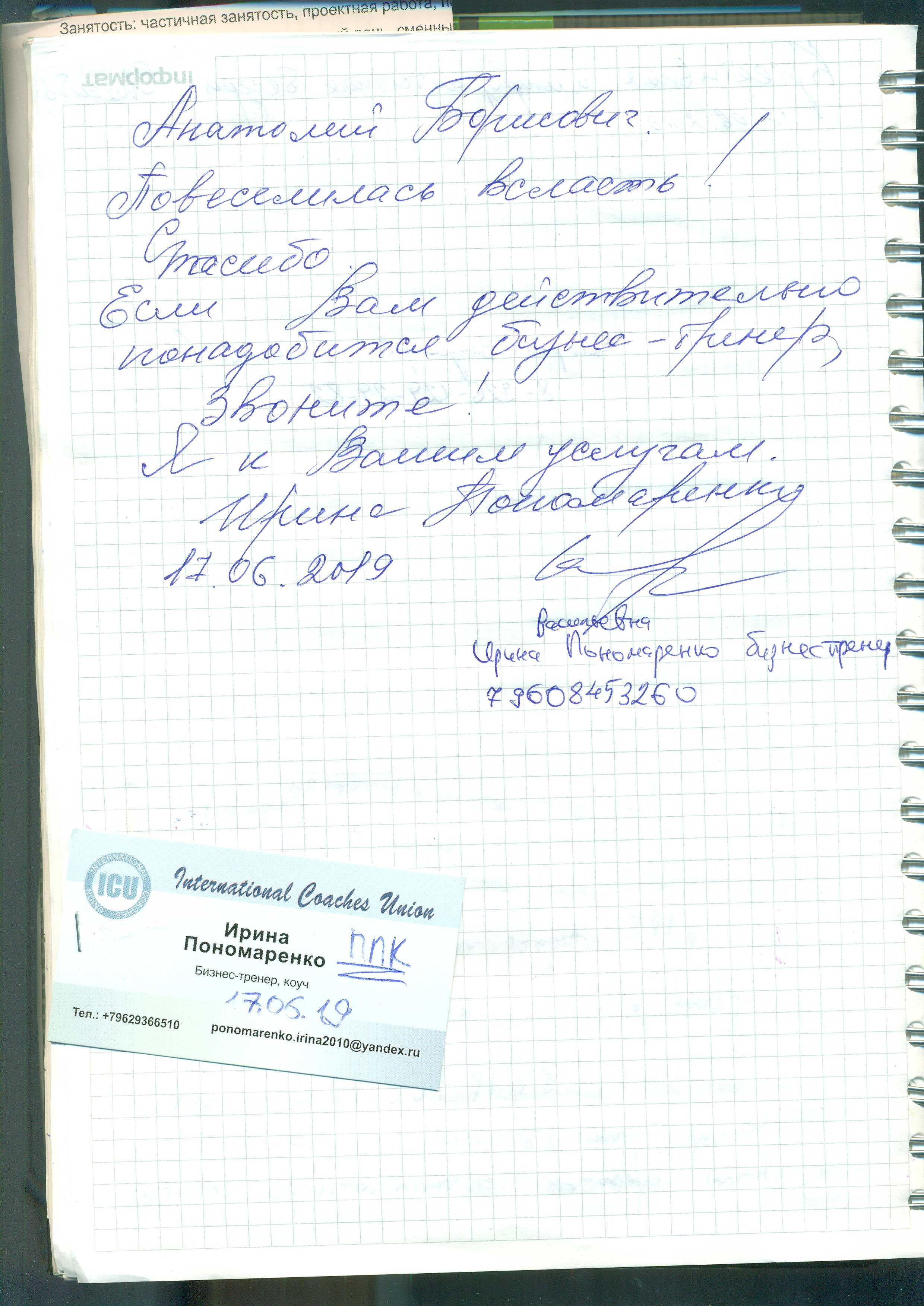17062019_1