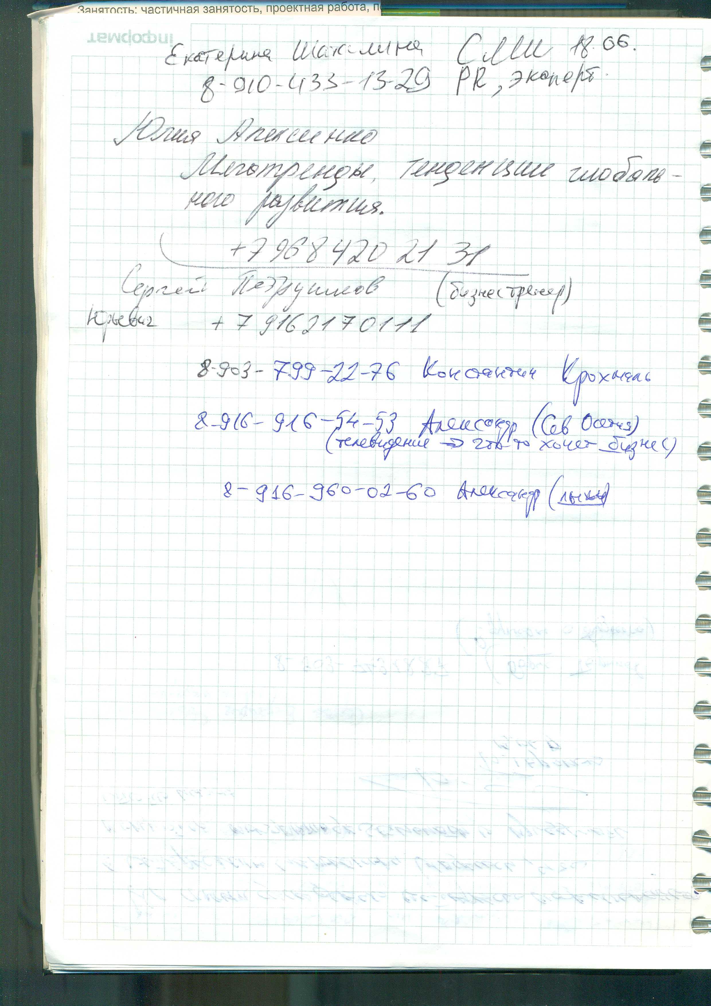 18062019_1