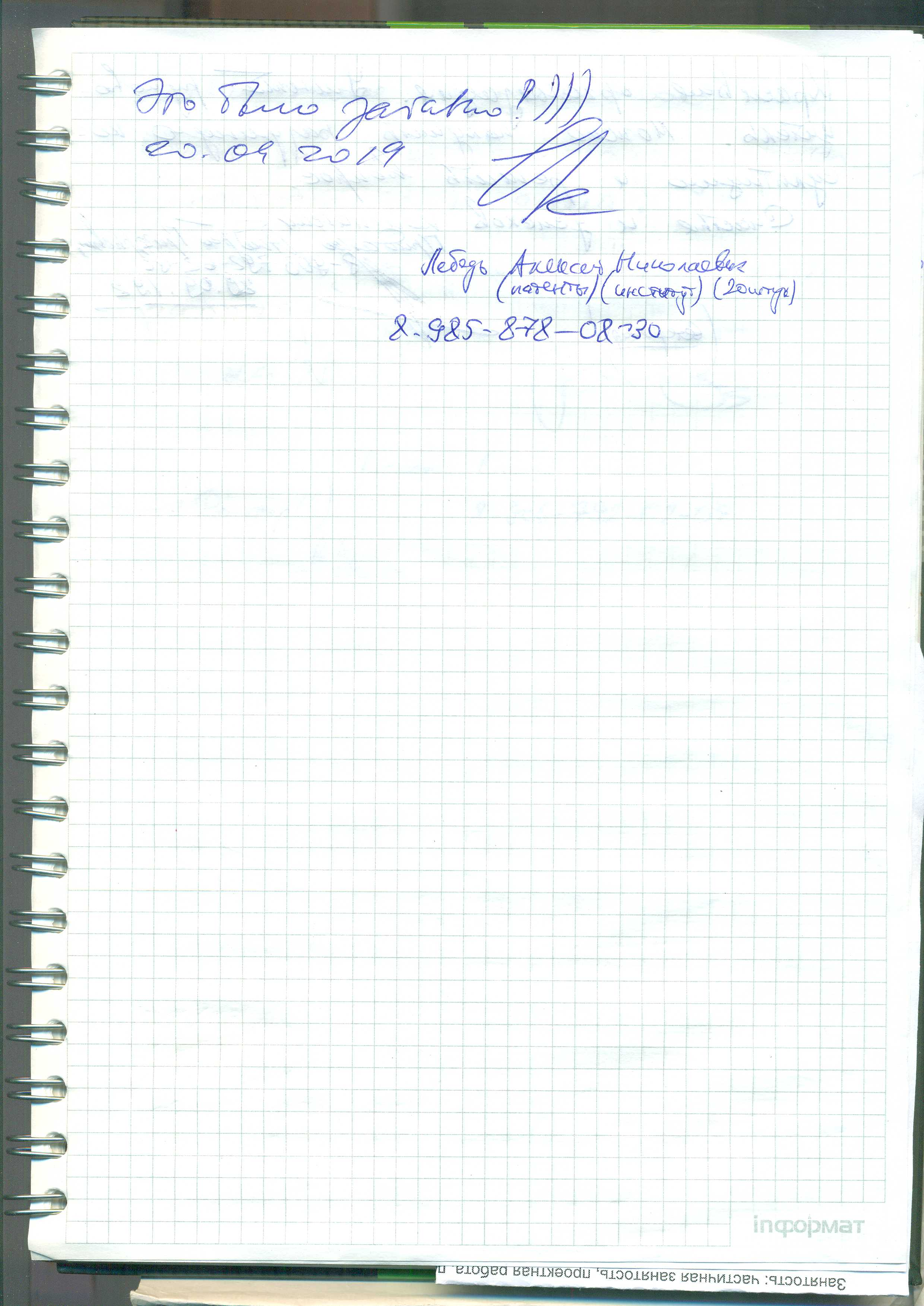 20092019_2