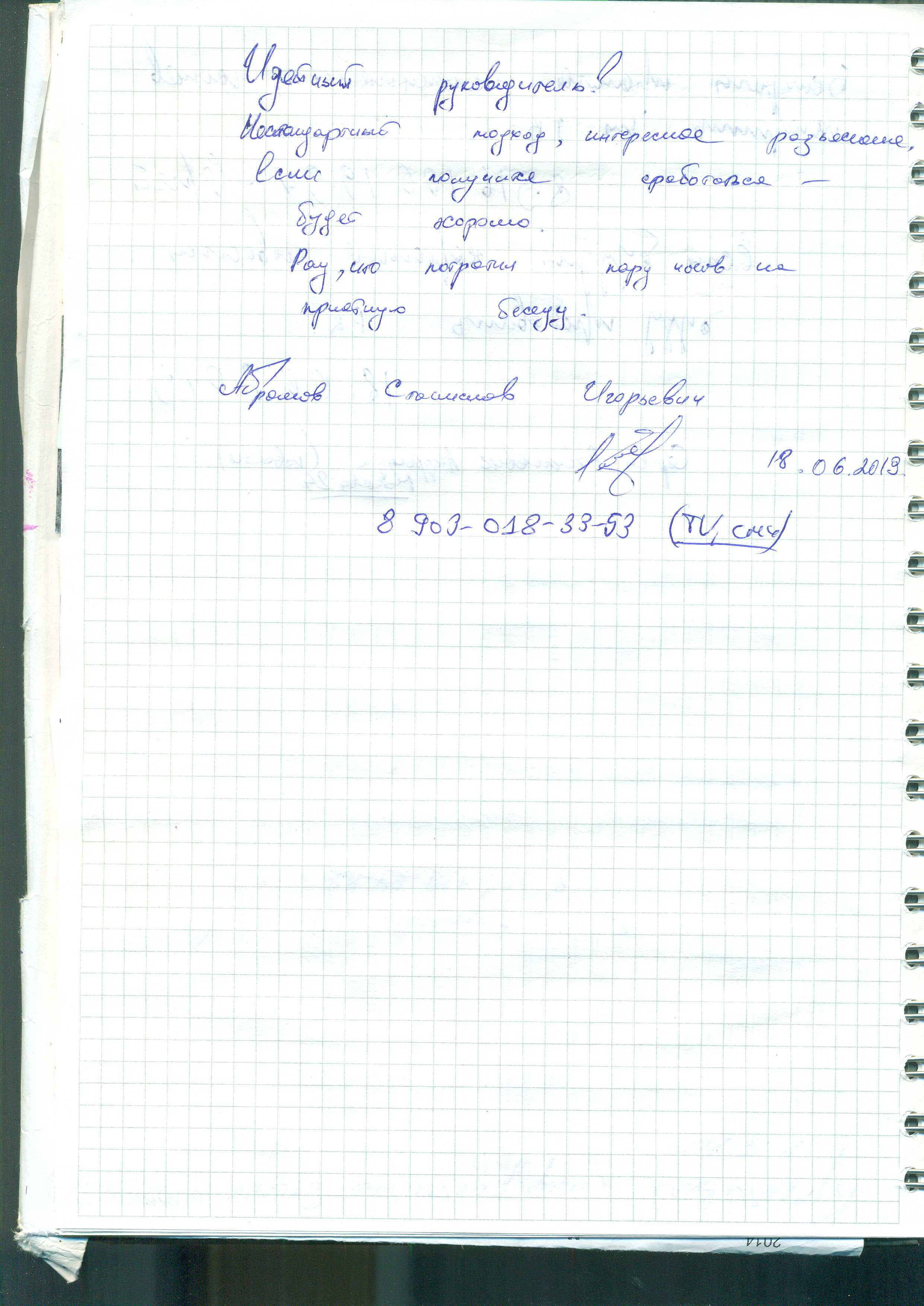 18062019_2