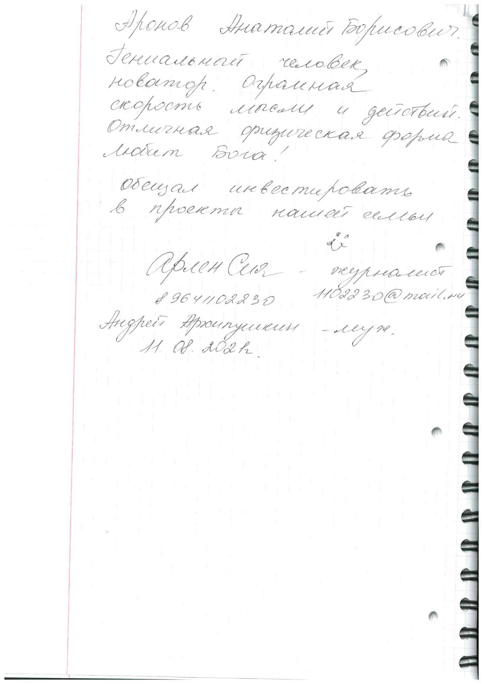 11.03.2021_12